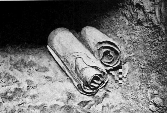 死海文書の現物写真
