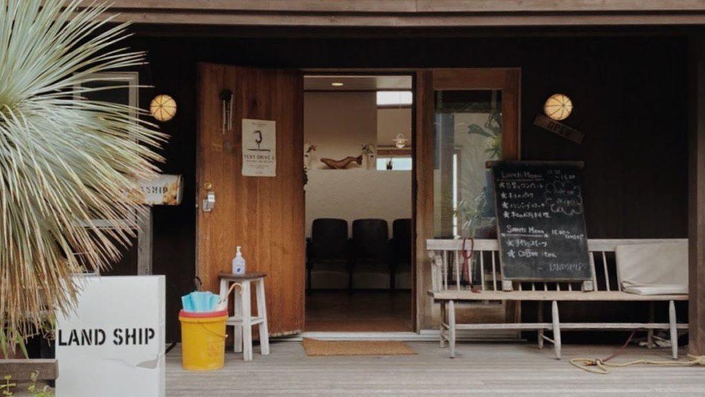 宮地浜海水浴場「LANDSHIP cafe」
