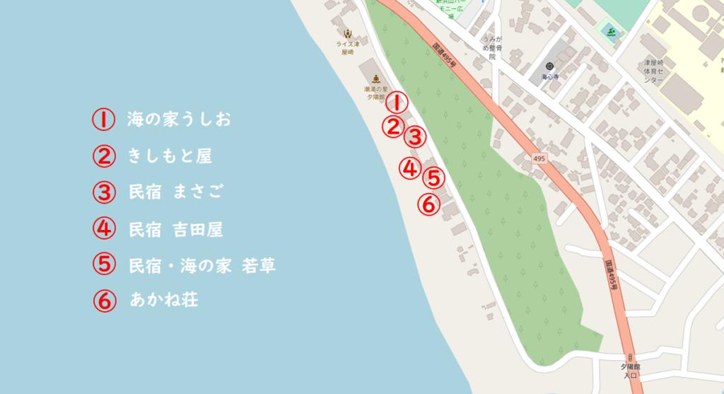 津屋崎海水浴場の海の家