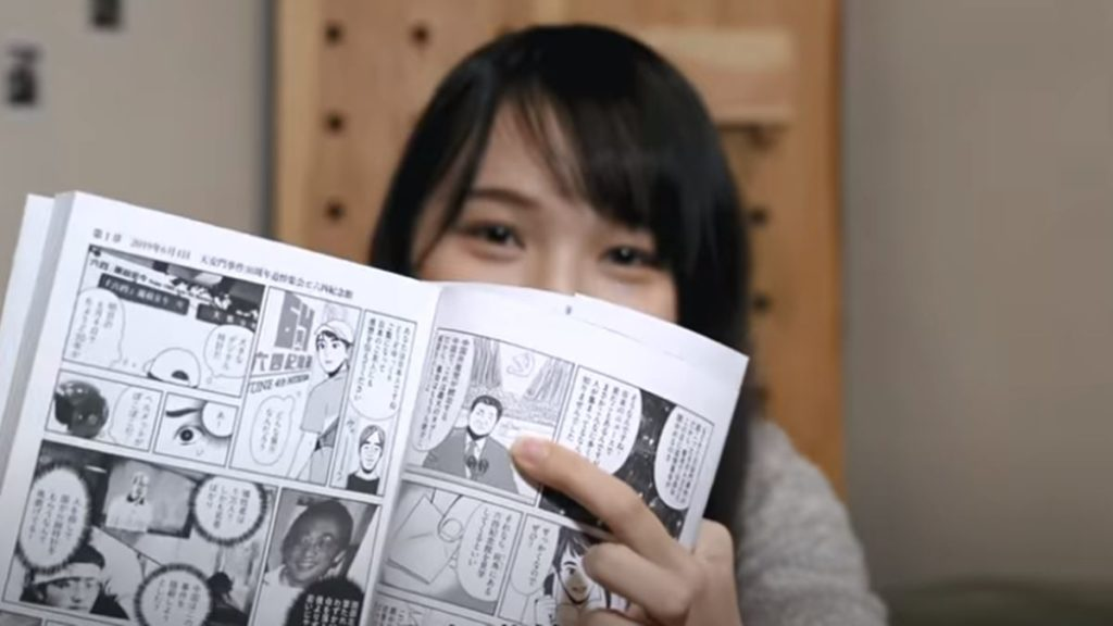 アグネス・チョウ(周庭)は、なぜ日本語がうまいのか。まとめ