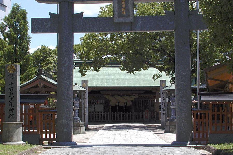 十日恵比須神社(福岡市博多区)初詣情報2021|参拝者数 約100万人