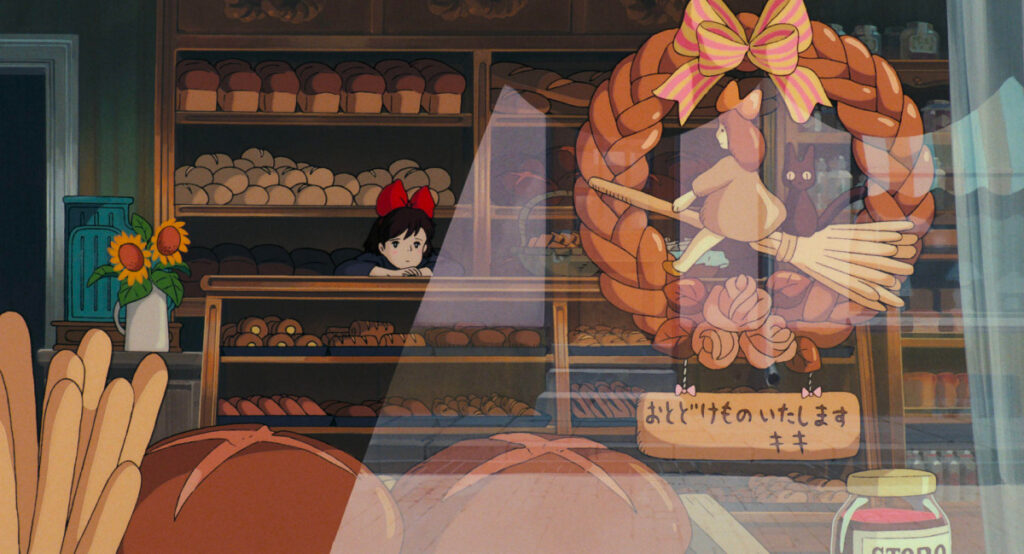 魔女の宅急便 パン屋「グーチョキパー」