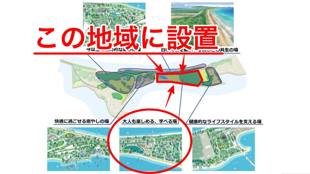海の中道グランピング新施設の場所と詳細情報