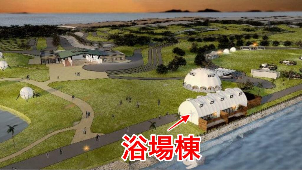 海の中道グランピング新施設「浴場棟」